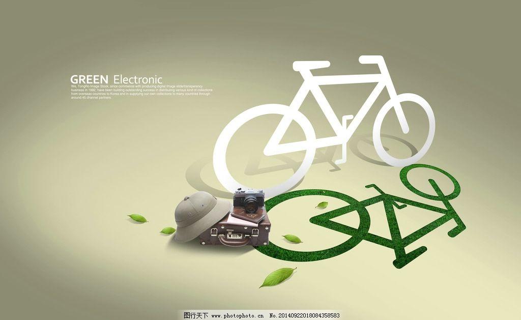 财经 投资 理财 投资理财 商业插画 绿地 绿草地 草地创意 投影创意图片