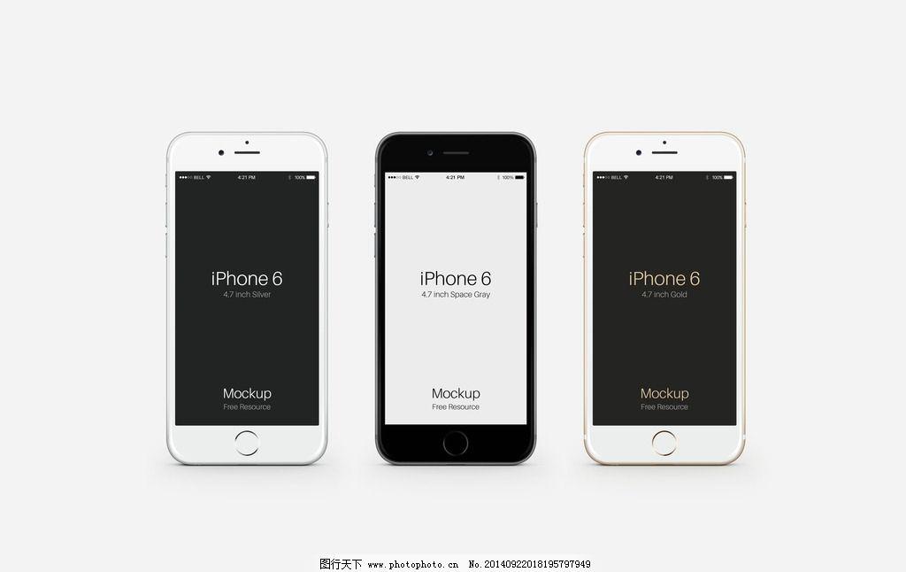 ip6模板 iphone6模板 设备 设计 移动界面设计 手机界面 72dpi psd