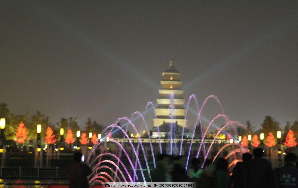 中国夜景 大雁塔图片