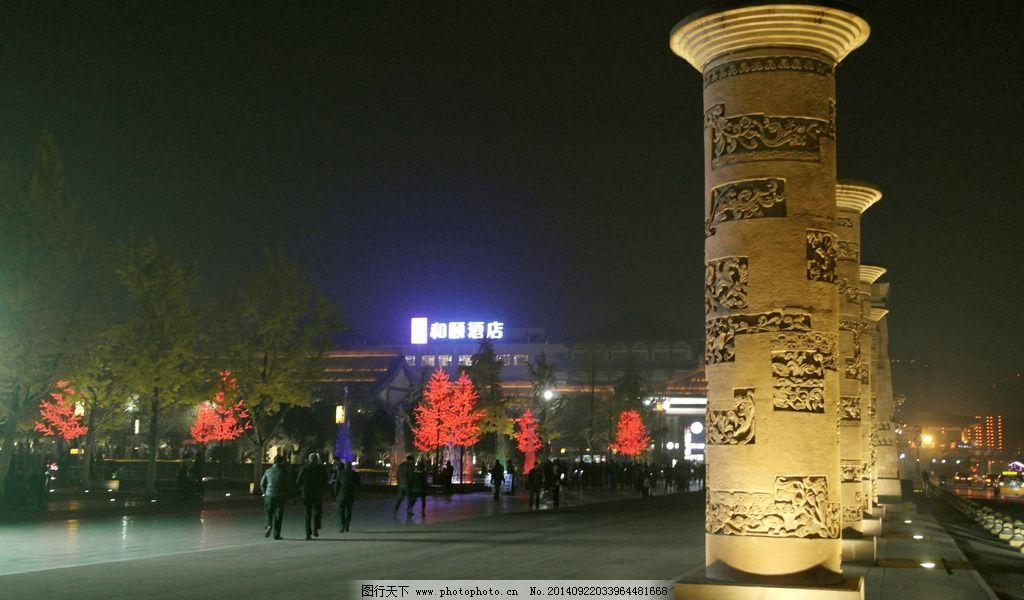 中国夜景 大雁塔广场 西安大雁塔