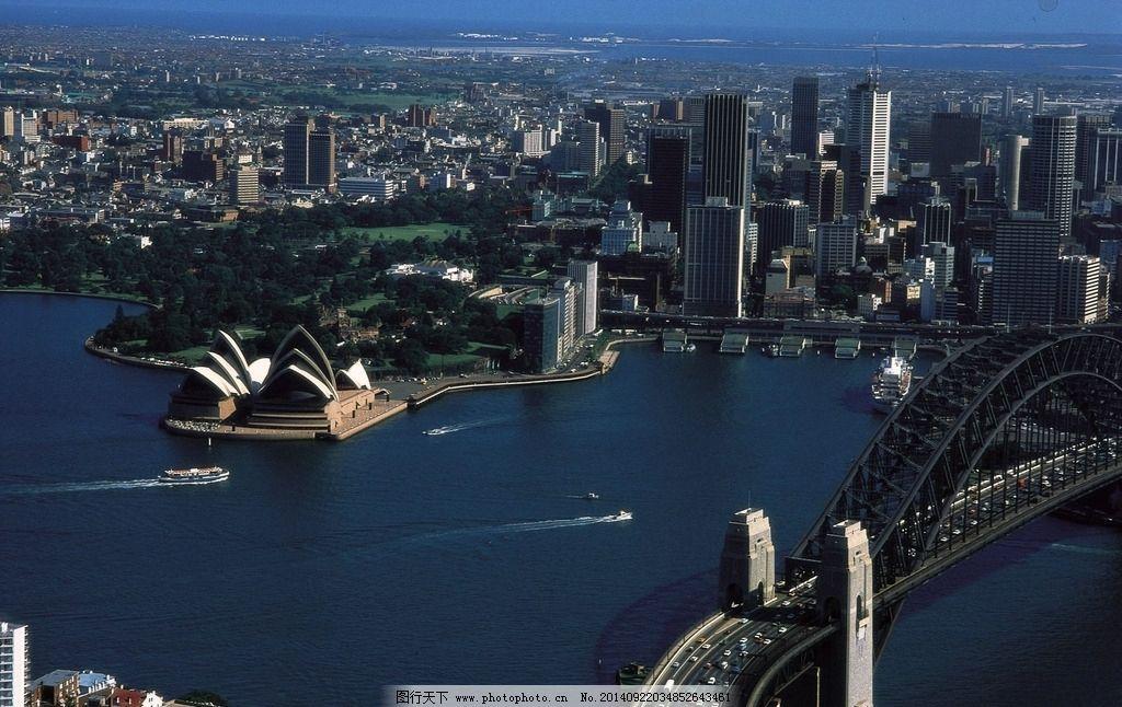 澳洲悉尼 澳大利亚 悉尼大桥 旅游景点 国外风光 风景名胜 维多利亚港
