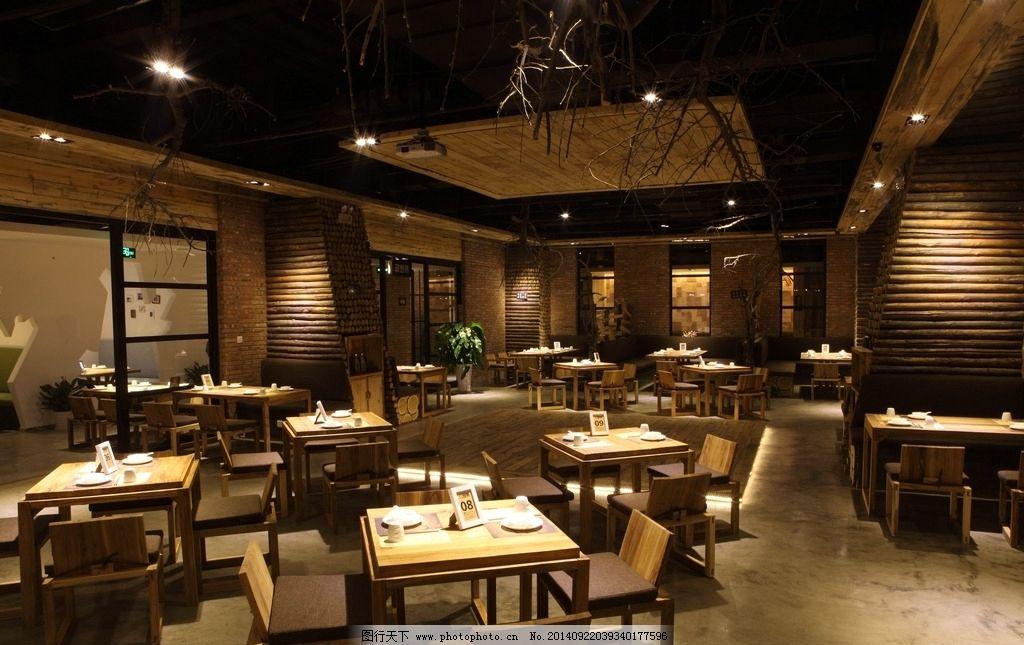 原生态 粗放 餐厅 酒店 环境 装修 非洲 映像 原木 浪漫 餐桌 餐具 摄