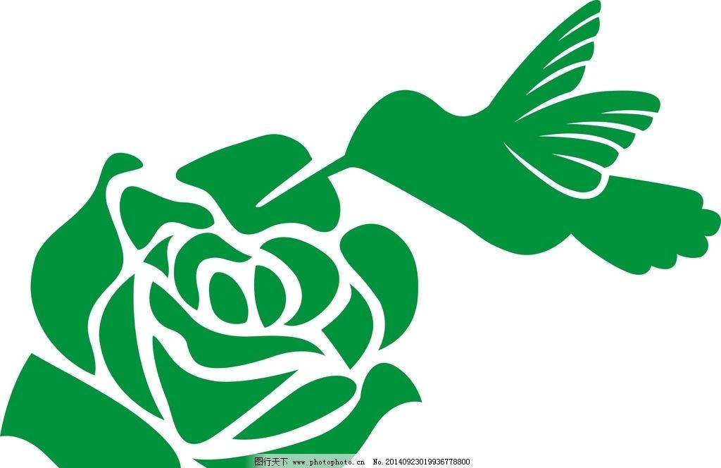 蜂鸟logo矢量图图片