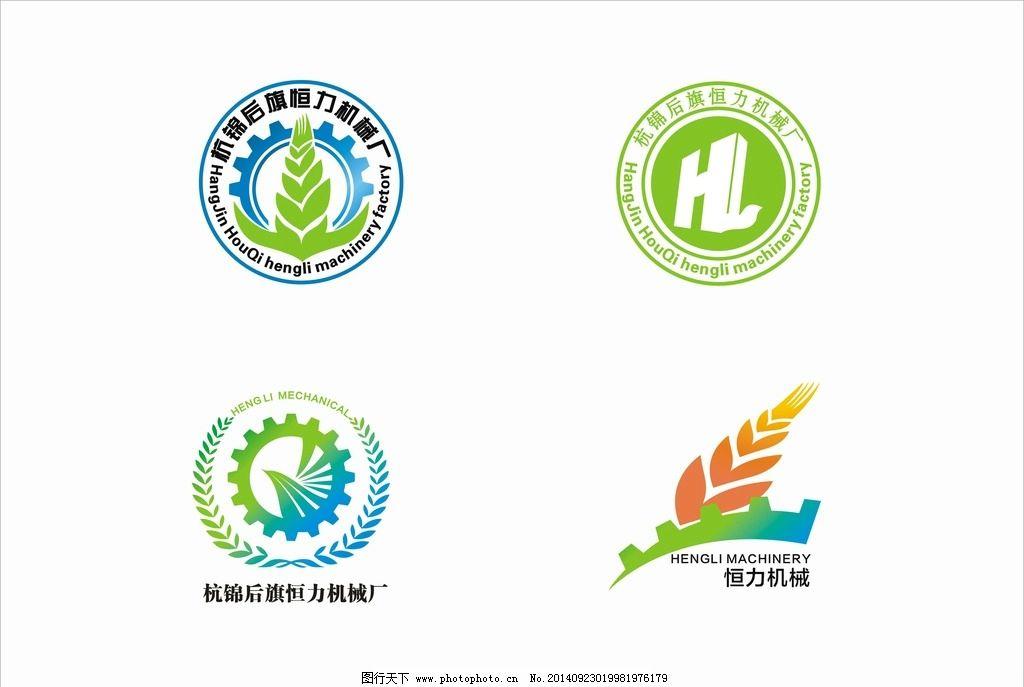 农机厂标志 绿色 机械 麦穗 丰收 矢量图