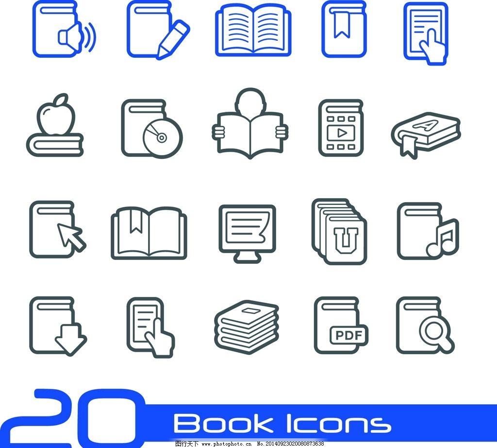 设计图库 标志图标 网页小图标  书本图标 课本 教育图标 学习图标图片