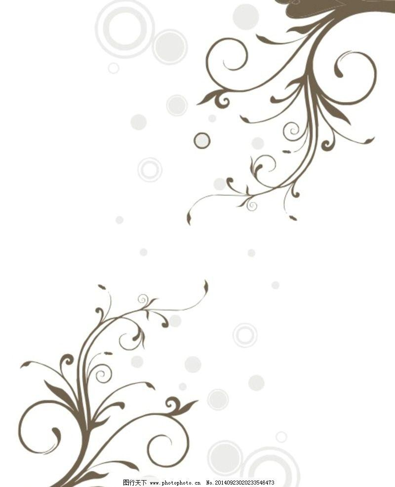 花纹花边 底纹边框 欧式花纹 矢量背景 传统花纹 边框底纹背景 设计