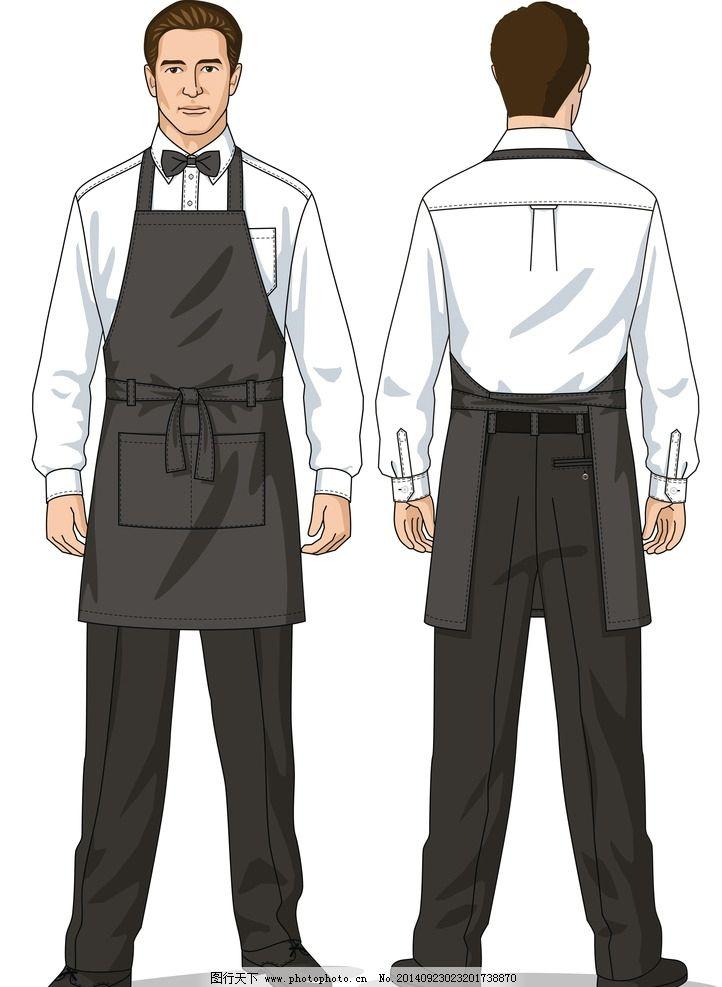帅哥 型男 手绘 服装设计 职业女性 美女 男人 男士 制服 工作服 时尚