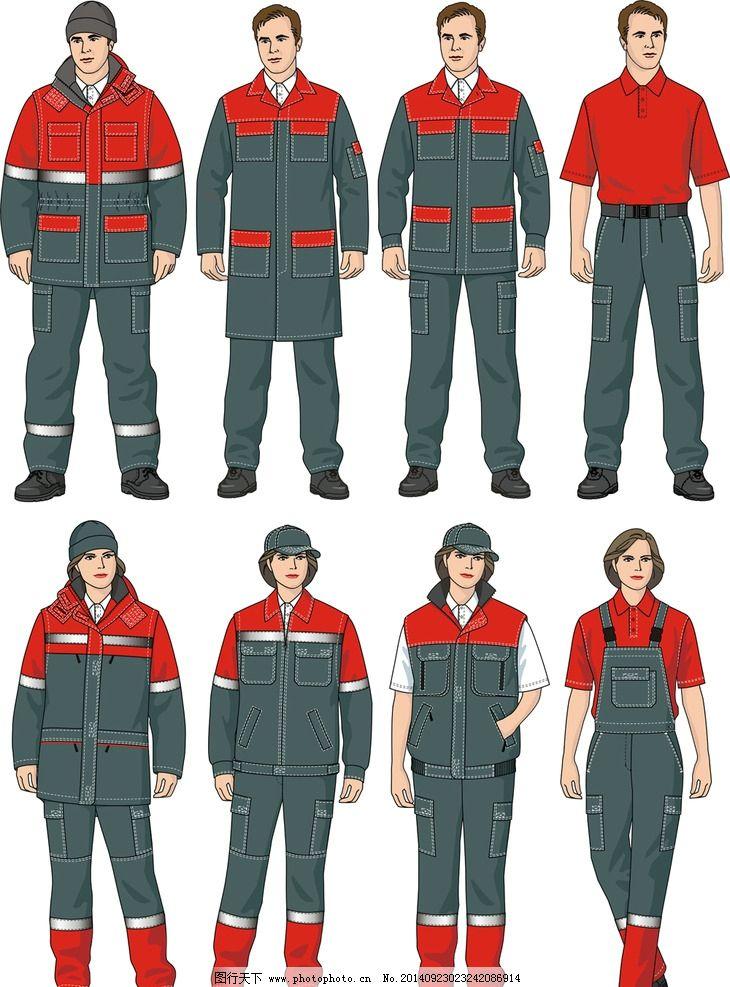 帅哥 型男 手绘 服装设计 职业女性 美女 男人 男士 制服 工人 工作服
