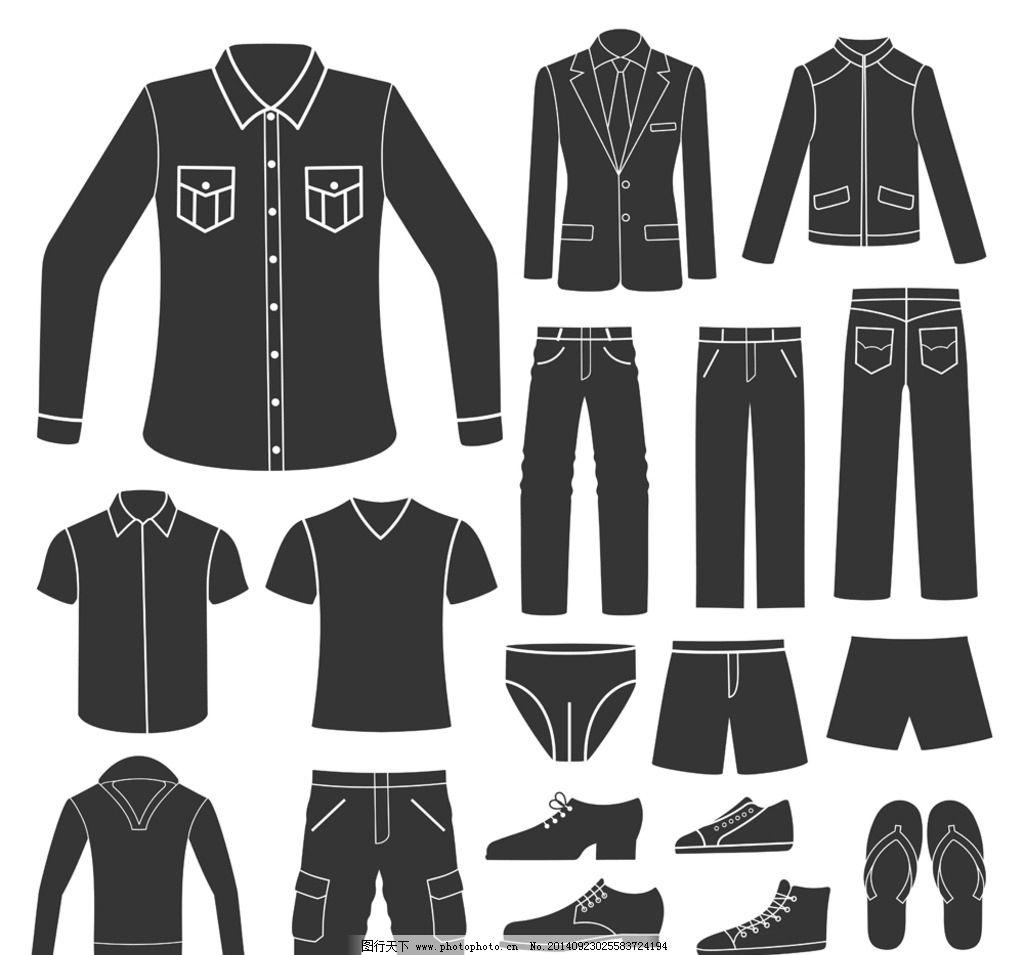 拖鞋 手绘 男士服装 矢量 职业服装 生活用品 生活百科 eps  设计