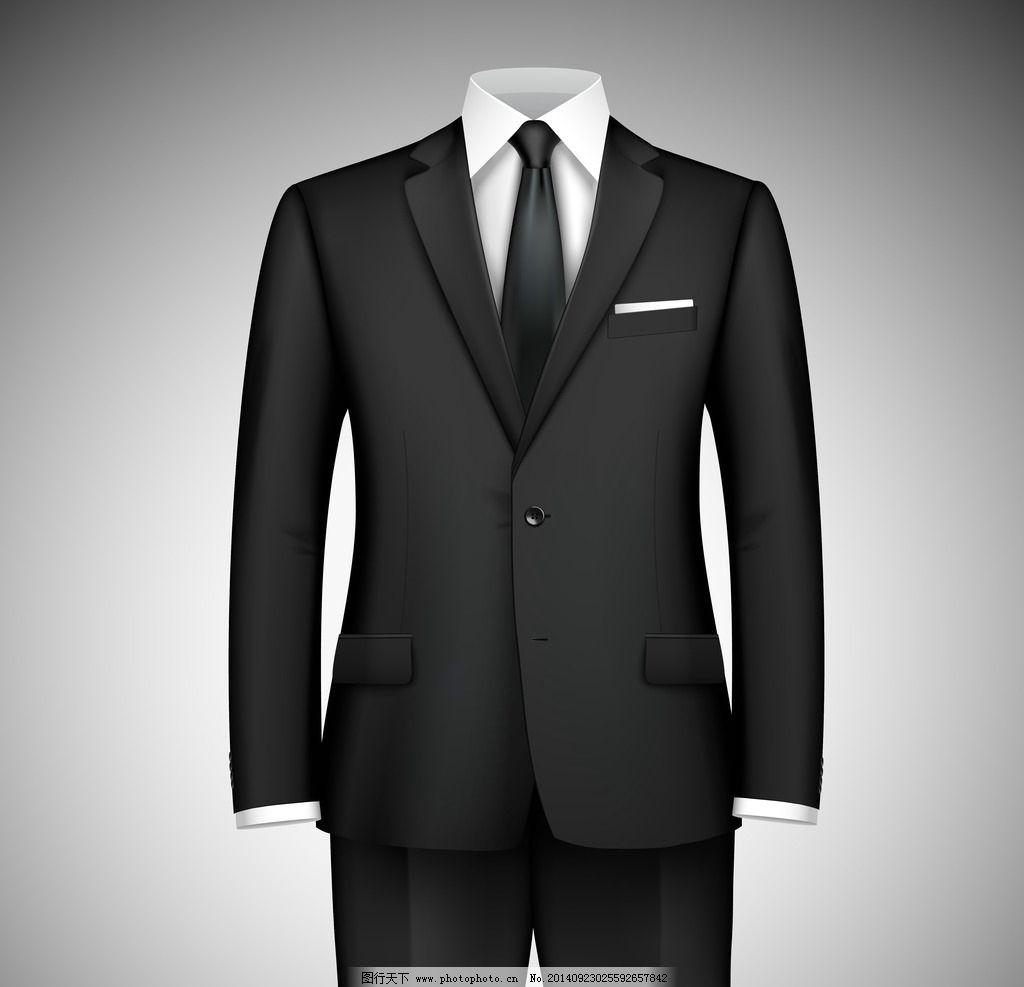 西装领带手绘图