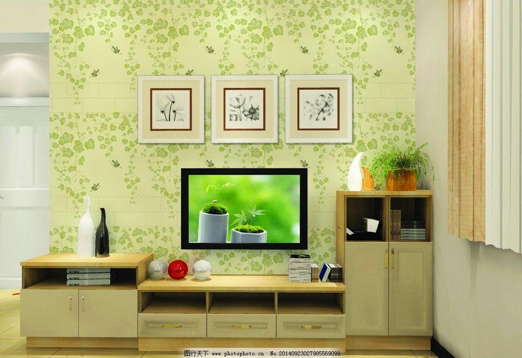 墙纸效果图 电视机背景 小清新 室内装饰 温馨 绿叶墙纸