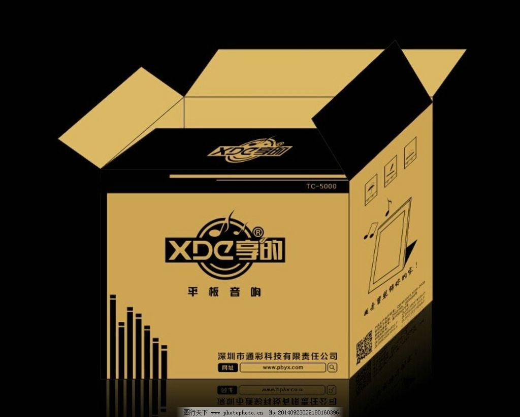 瓷砖纸箱包装设计图展示图片