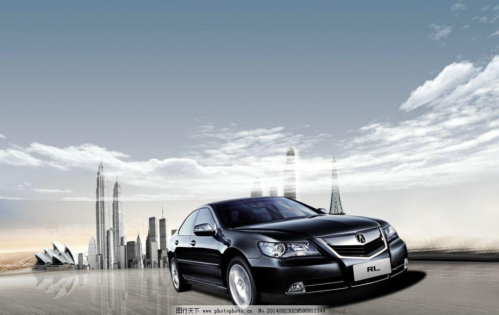 汽車 奧迪 奧迪汽車 奧迪汽車廣告 奧迪跑車 奧迪汽車海報 車展素材