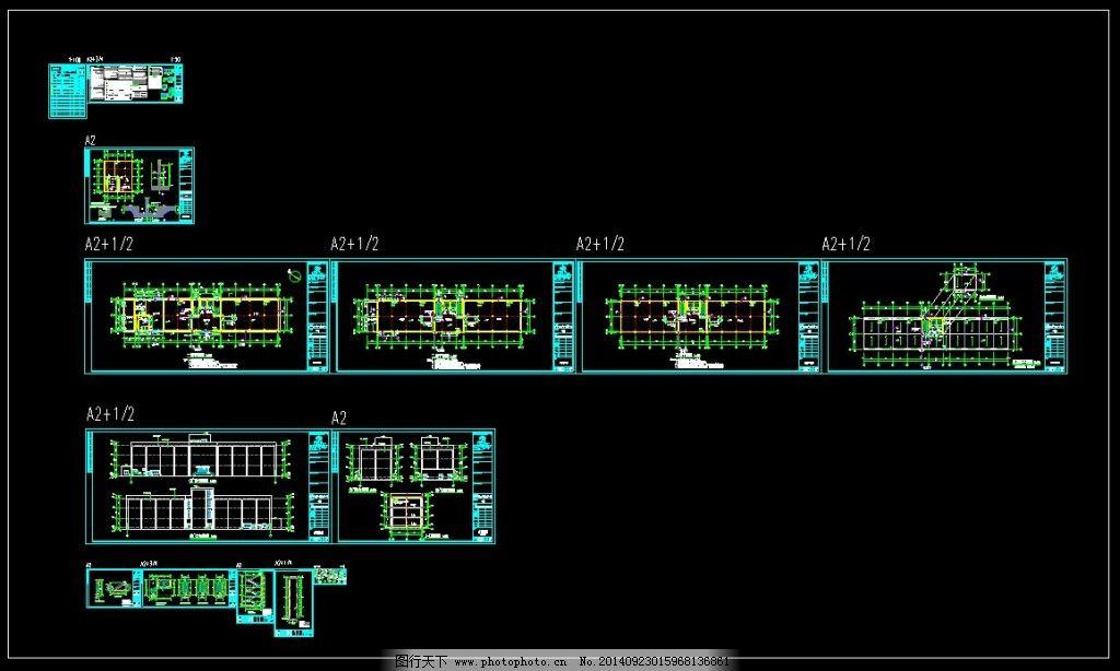 框架结构冷库建筑施工图