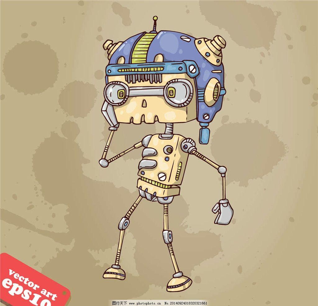 机器人动漫图片