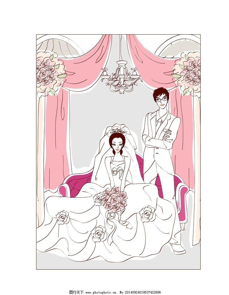 卡通婚纱男女图片