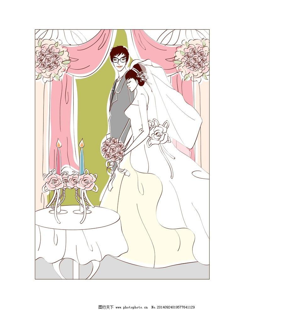 卡通婚纱摄影图片