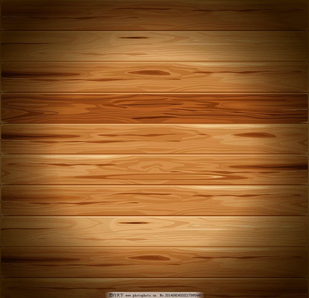 底纹背 矢量木板 木板 木纹 木纹木板 木地板 彩色木板 纹理 手绘木板