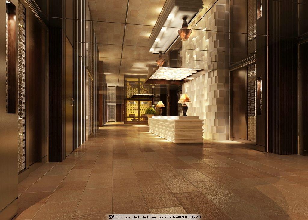 酒店大厅 前台图片