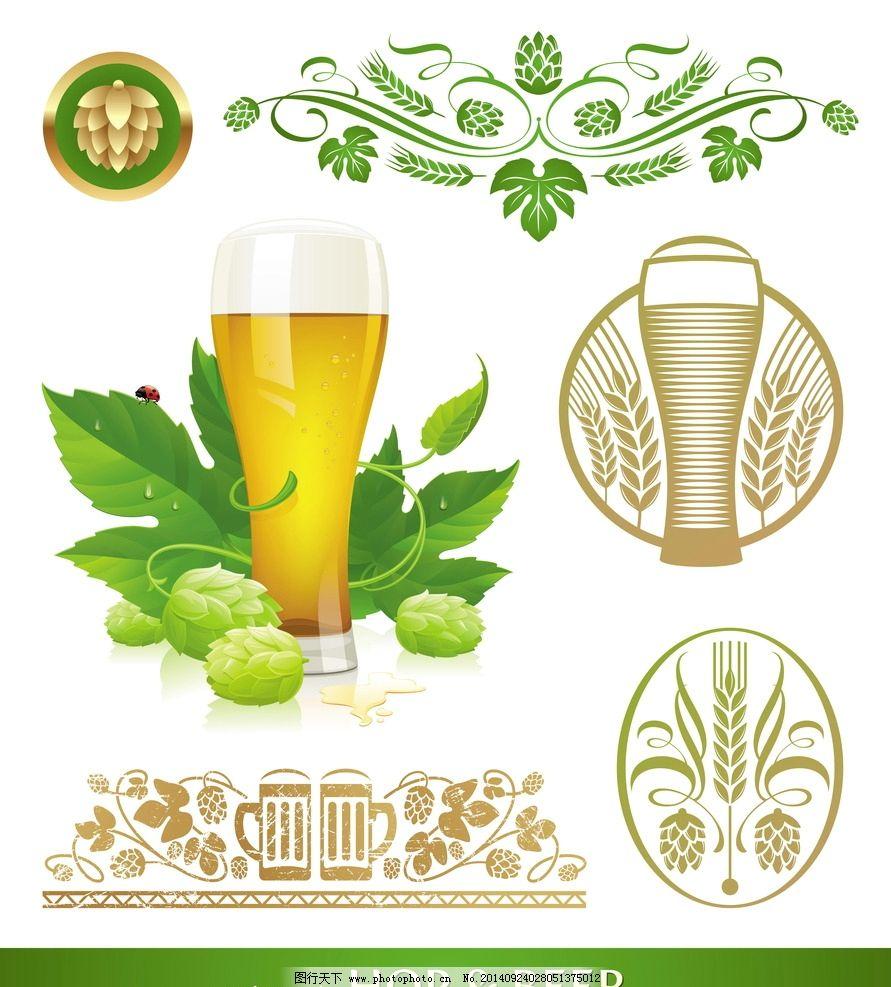 手绘 啤酒节