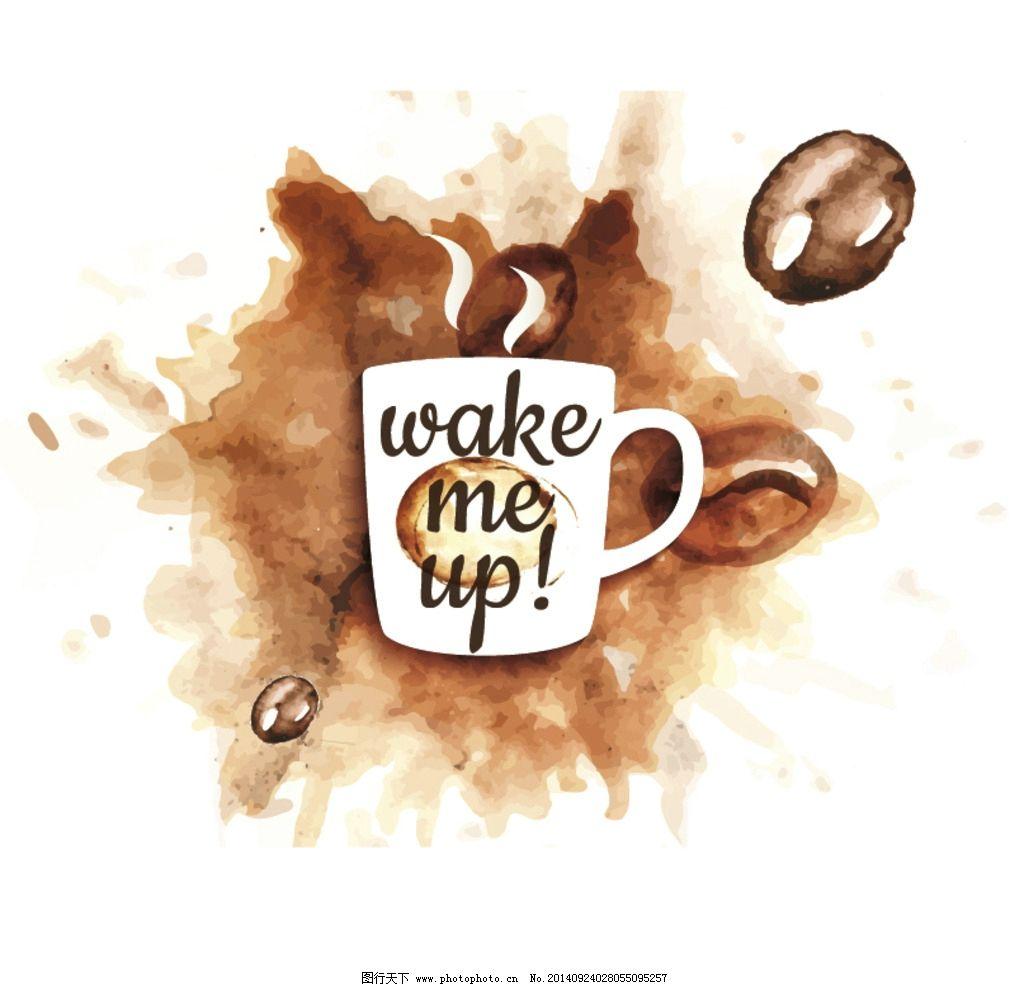 咖啡 咖啡杯 咖啡豆 手绘 咖啡厅 饮料酒水 餐饮美食 生活百科 eps