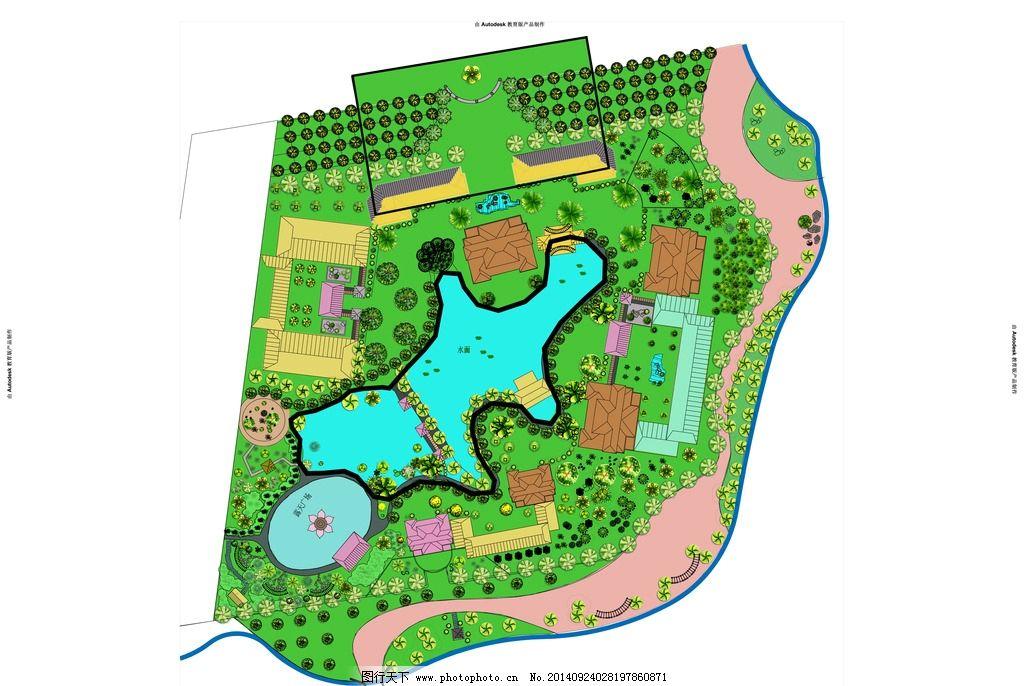 小区公园设计平面图儿童活动区分享展示