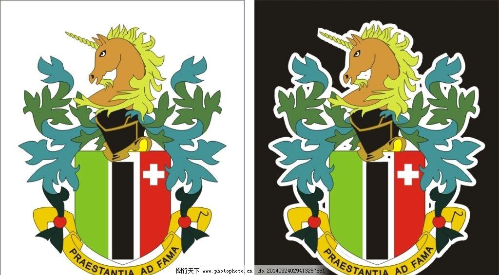 瑞士维多利亚大学logo图片图片
