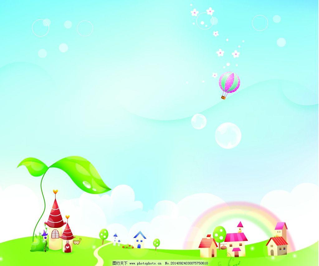 树叶 热气球 彩虹 素材 卡通素材 蓝天白云 田园 草地花朵 风景漫画图片