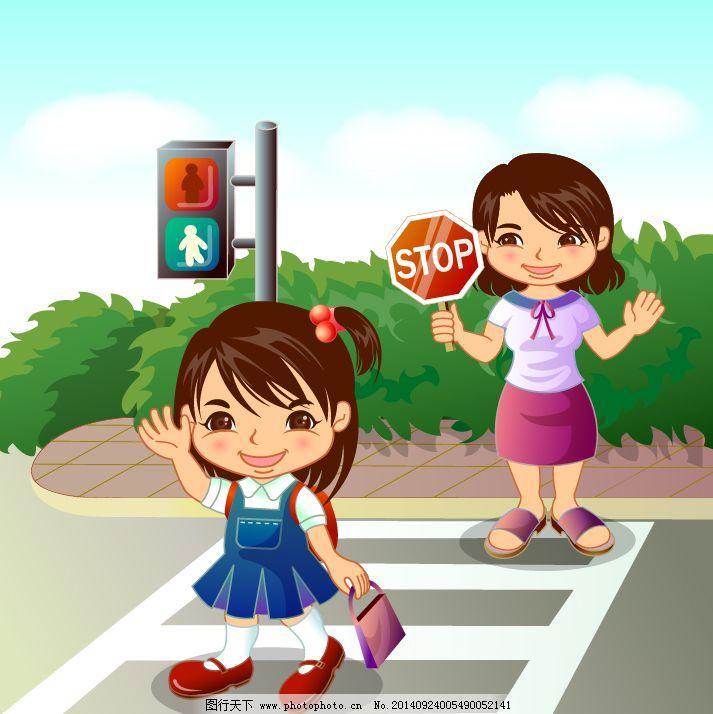 学生 过马路 斑马线 儿童 老师 学生 红绿灯 卡通人物 人行道 矢量图片