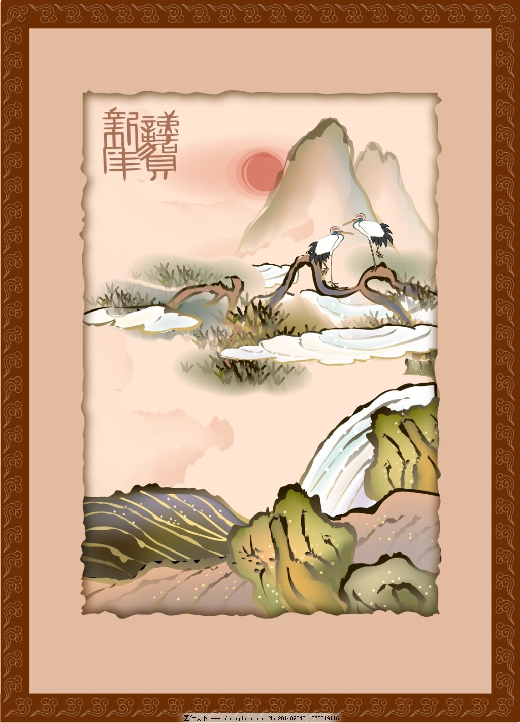 国画艺术免费下载 古典 国画树木 国画艺术 绘画书法 书法题字免费