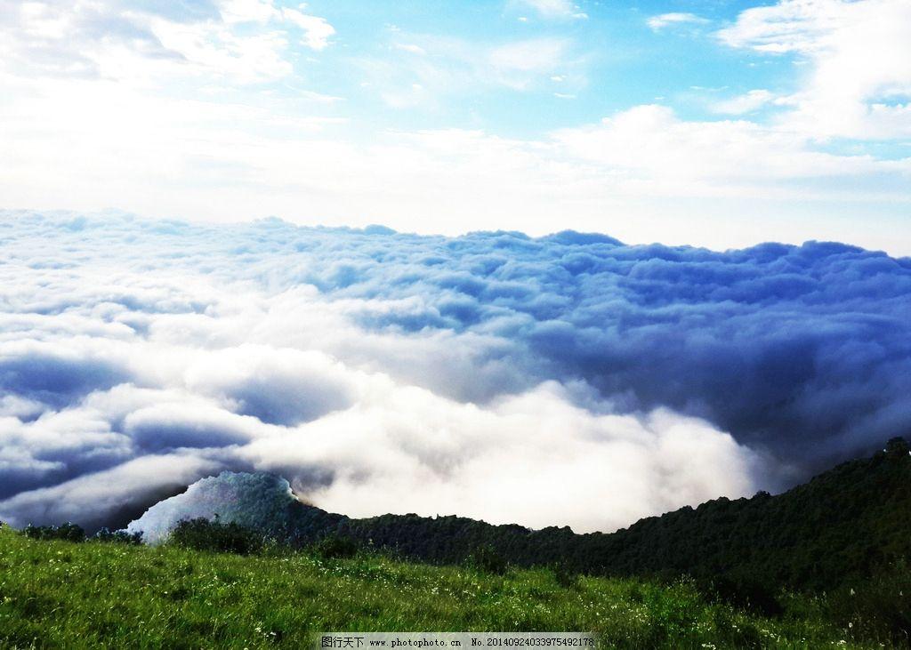 山峰 天空 蓝天 白云 百花山 树 国内旅游 旅游摄影 摄影 云朵 摄影