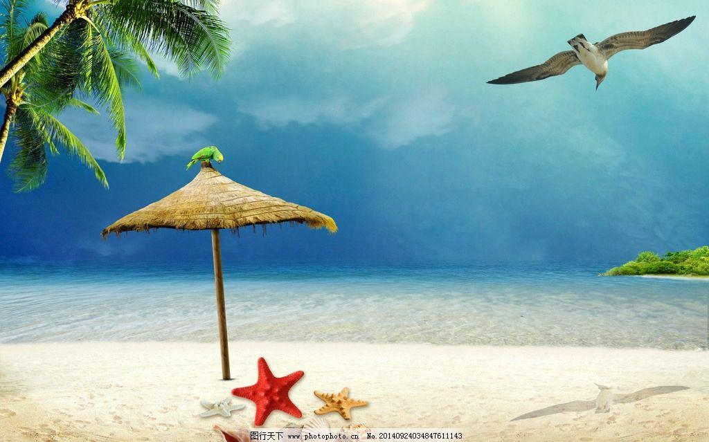 浪花 海浪 波浪 清澈 蓝天 白云 海鸥 椰树 亭子 凉亭 海星 海边 海岛