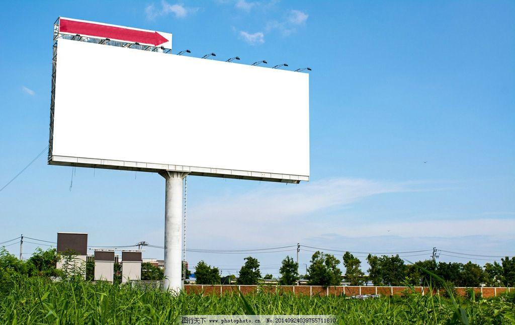 户外广告牌 露天广告牌 户外广告 灯箱 空白广告牌 广告牌 广告设计