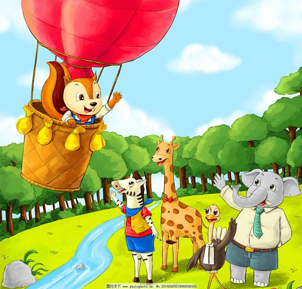 动物乐园卡通插画图片
