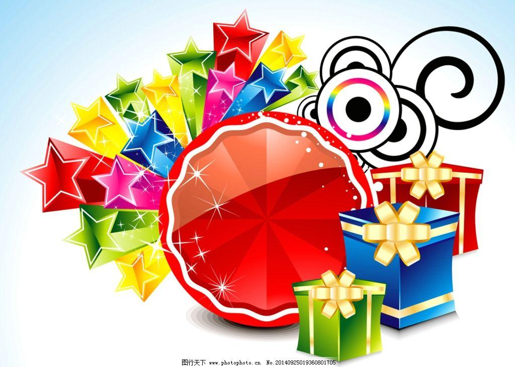 礼盒 礼物 丝绸 礼品 丝带 彩带 蝴蝶结 礼品盒 圣诞礼物 节日礼物