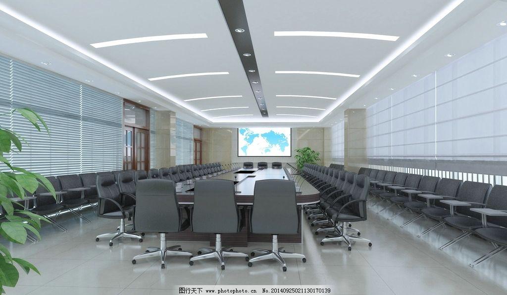 会议室装修效果图图片