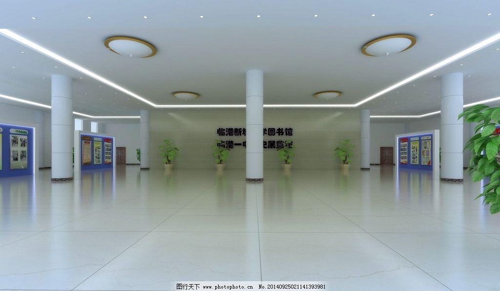 大厅 吊顶 圆柱子 造型 图书馆 设计 3d设计 3d作品 300dpi jpg