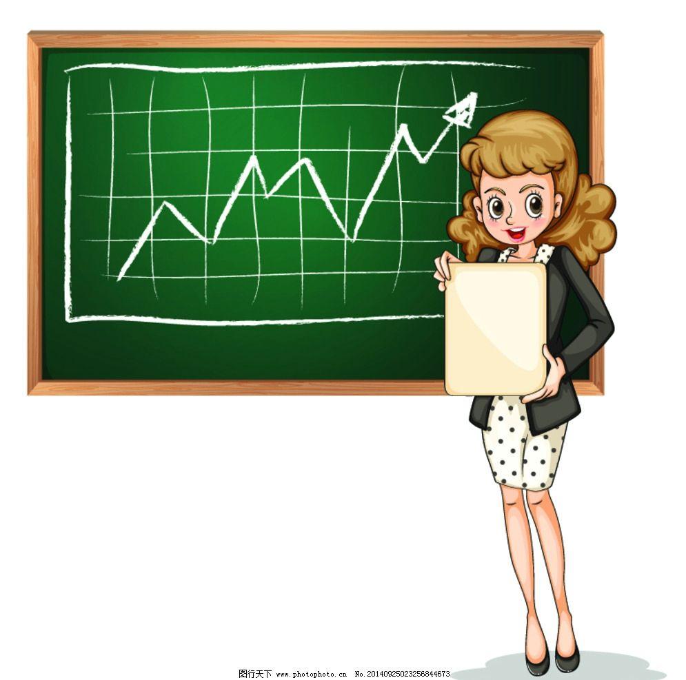 职业女性 秘书 商务人物 手绘少女 图表 职场美女 手绘美少女 女孩 都