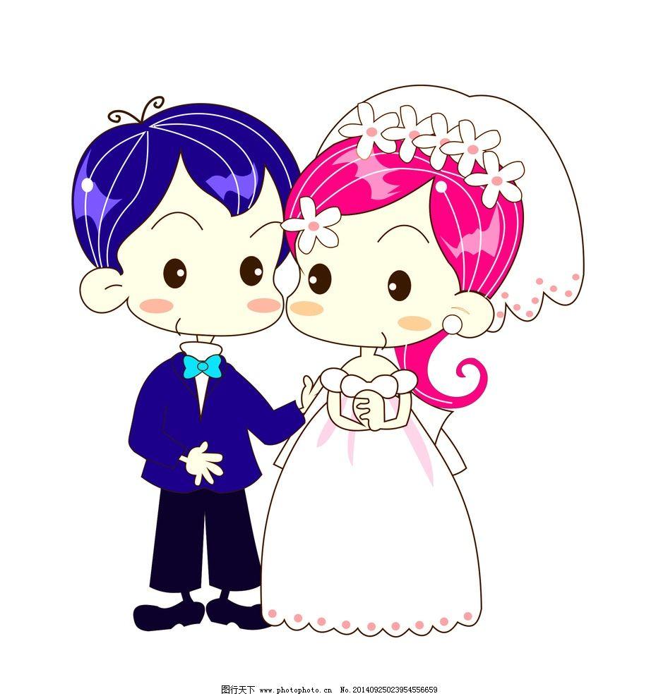 新郎 新娘 婚庆 结婚 喜悦
