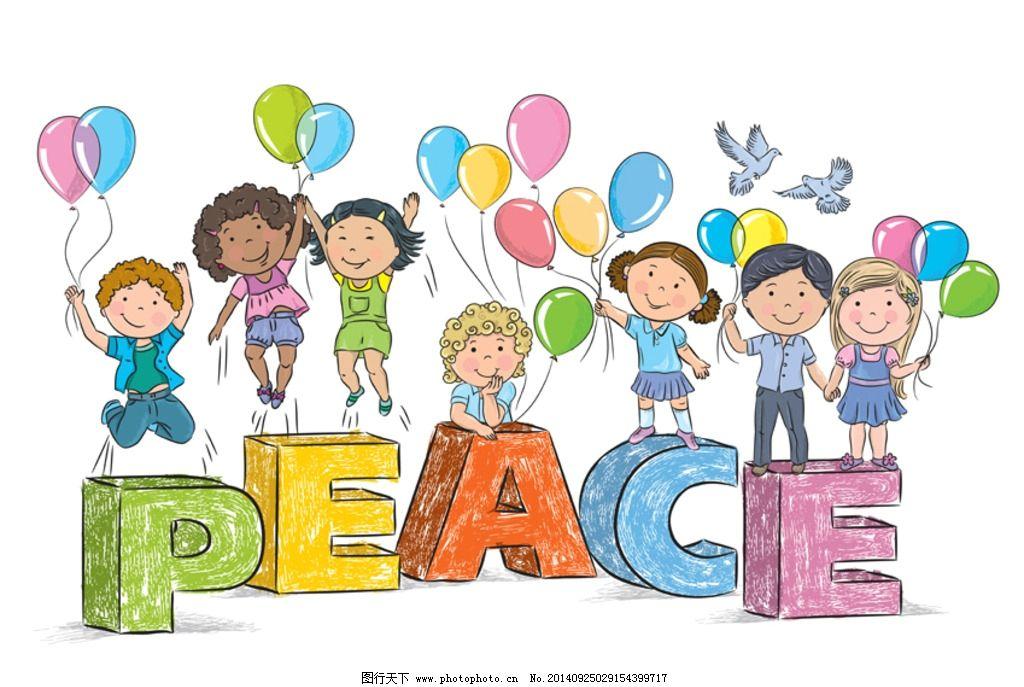 卡通儿童 卡通学生 小学生 世界各族儿童 小朋友 卡通男孩 卡通女孩图片