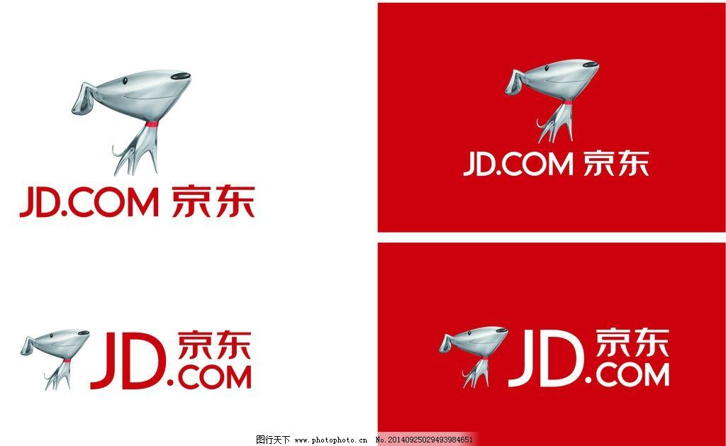 京东logo 班服设计logo图案 运动品牌logo大全 实时关注图片