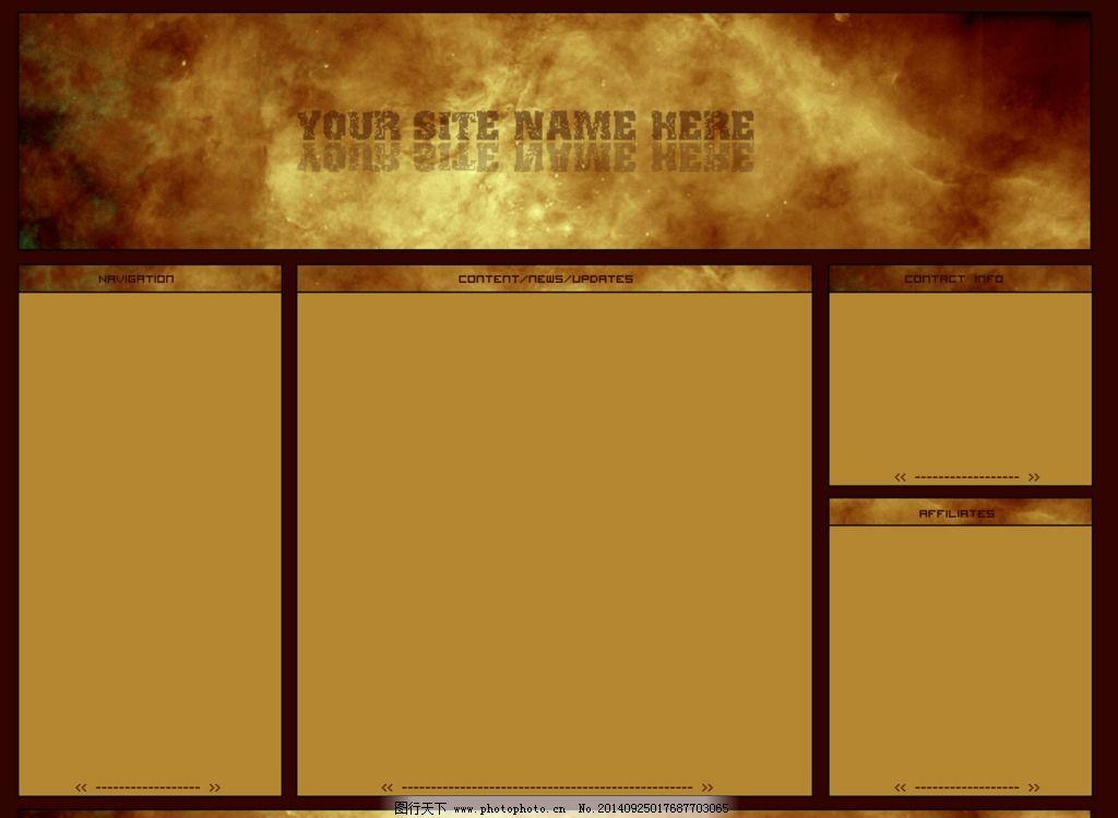 网页      地板 底板 木质色 设计 web界面设计 其他模板 72dpi psd