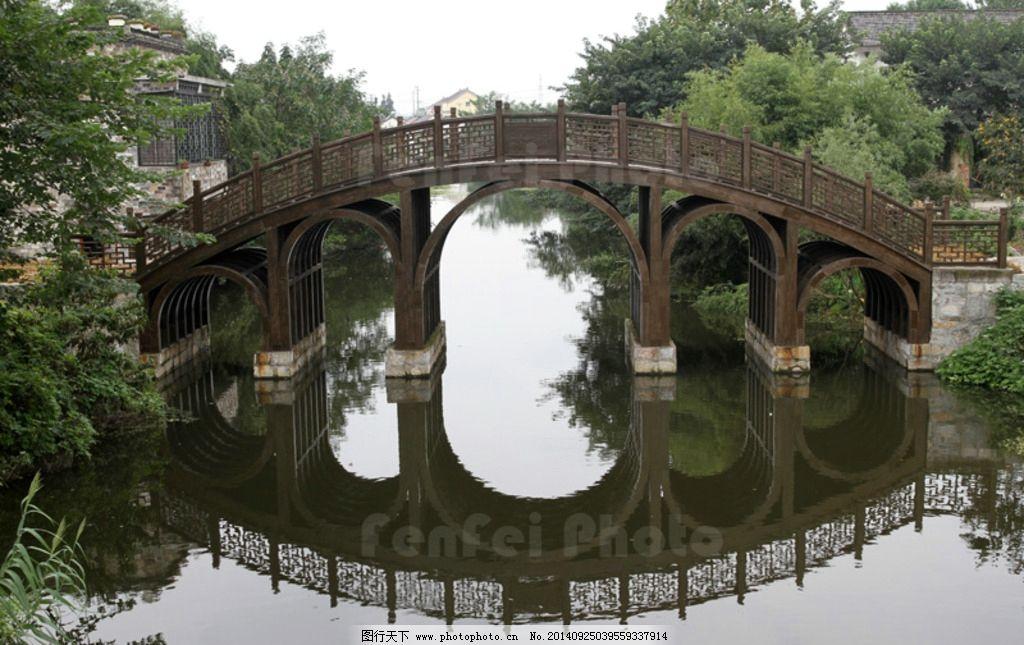漆桥老街木拱桥图片_园林建筑