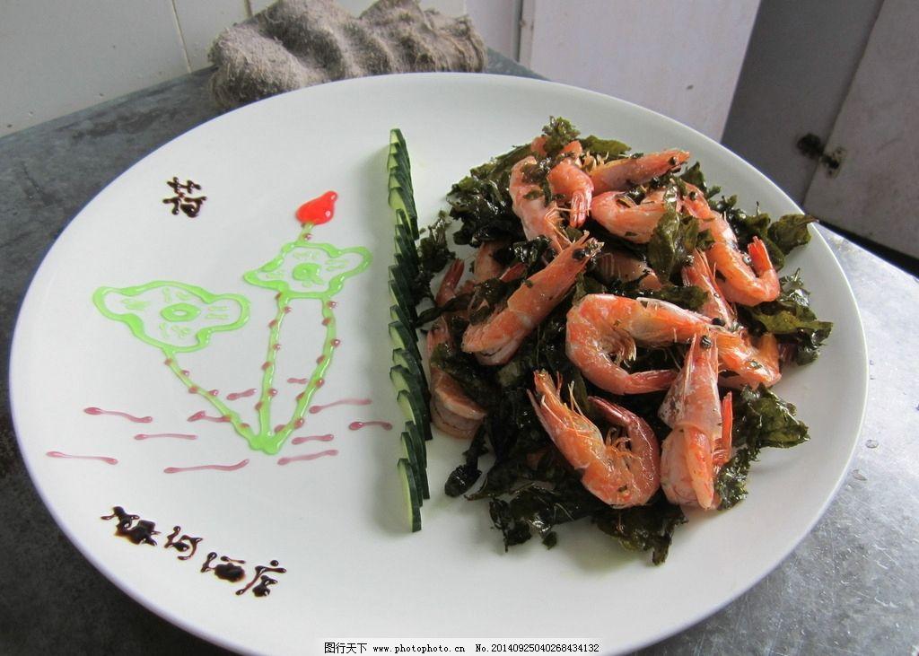 大虾 红虾 菜谱 冷盘 凉菜 传统美食 餐饮美食 摄影 摄影 餐饮美食 传