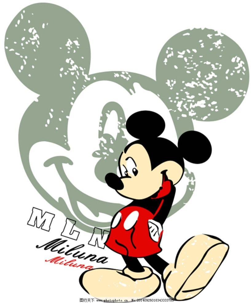 米奇 米老鼠 动漫人物 动漫 迪斯尼  设计 动漫动画 动漫人物  ai