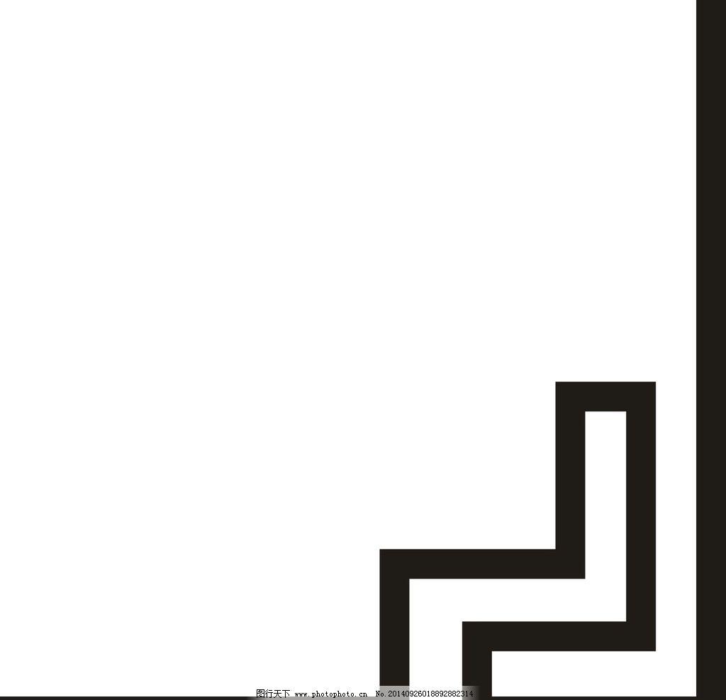 花格 镂空 黑白 图纹 美观 大方 简单 时尚图片