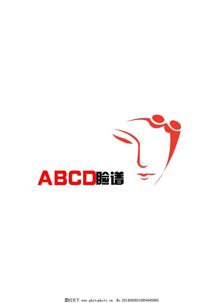 脸谱 女性 logo 鲜艳 花旦