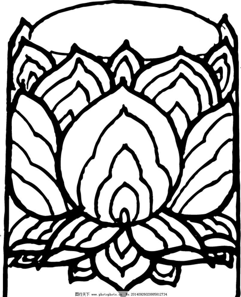 莲花 荷花 花朵 矢量线图 图腾 花纹 复古图案 吉祥图腾 印花 剪影图片
