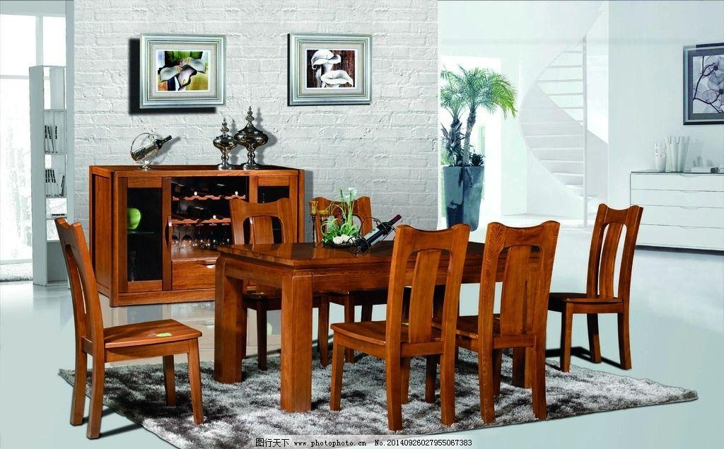 餐桌 餐桌椅 背景 橡木餐桌