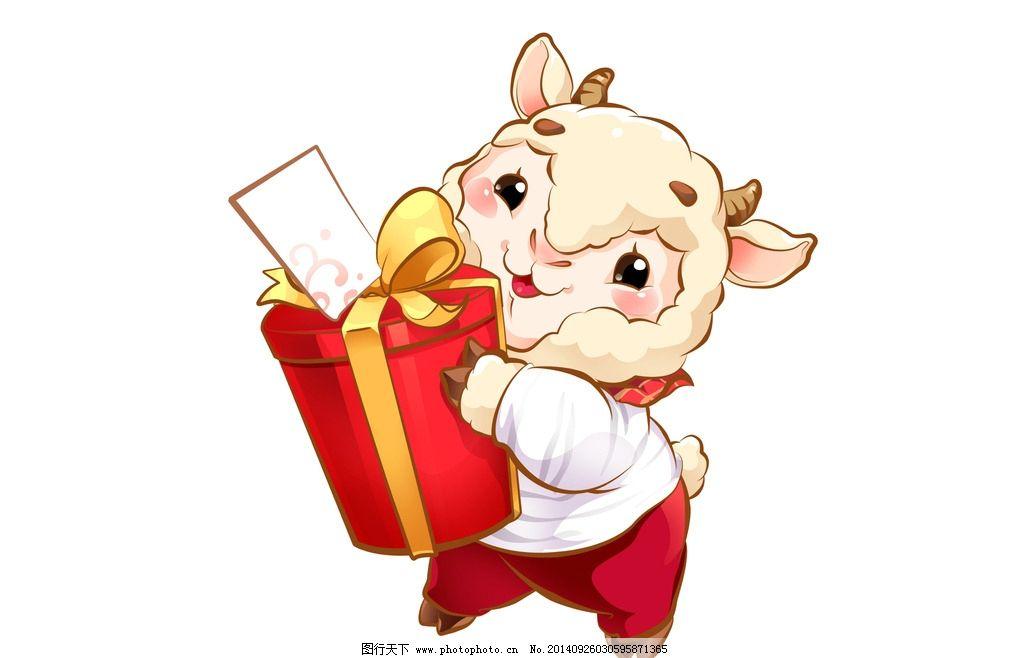 可爱羊年小宝宝图片